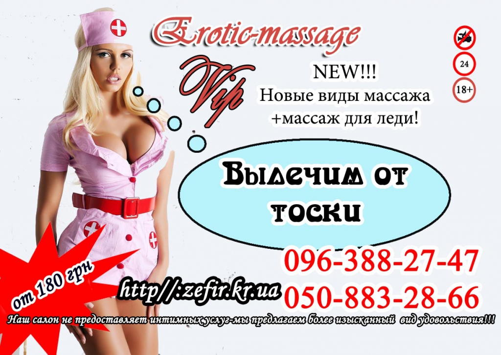 Проститутки города курск курской области